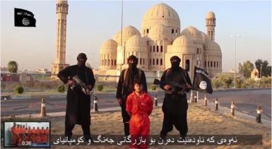 isis-kurd-video