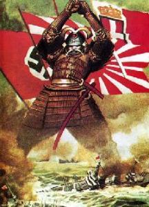 japsamurai